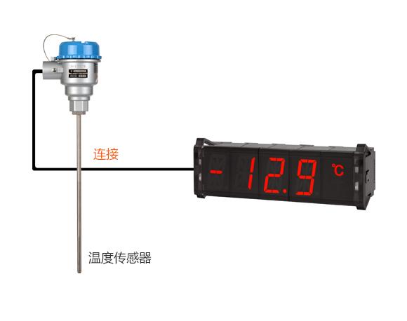 连接, 温度传感器