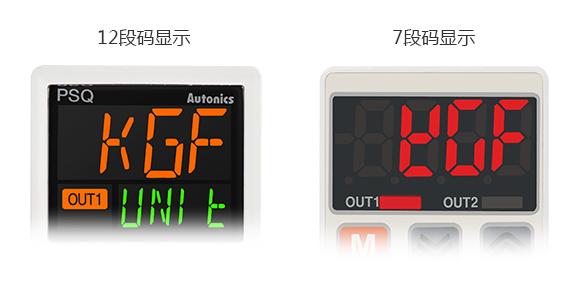 12段码LCD显示