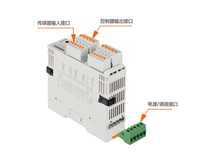 傳感器輸入接口, 控制器輸出接口, 電源/通信接口